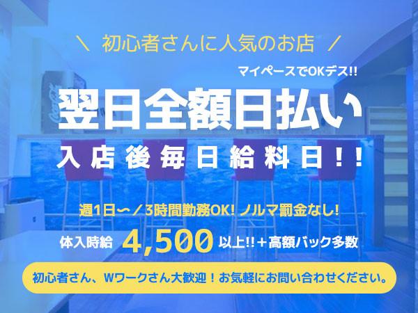 Club ANNEX/ひばりヶ丘画像95245