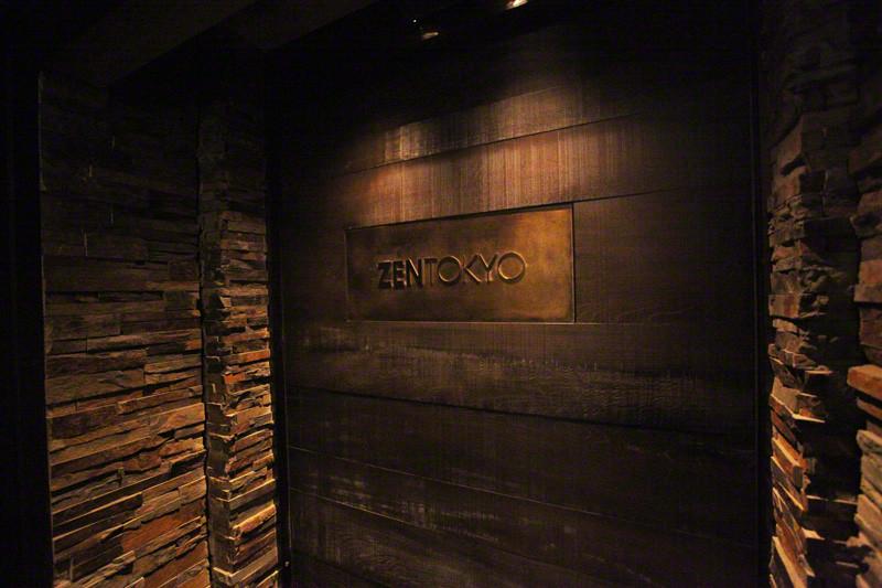 BUNNY'S CLUB ZEN TOKYO/銀座画像101363