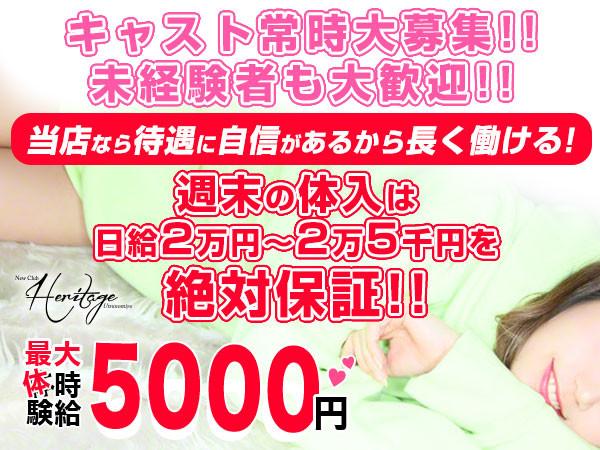 Heritage/宇都宮駅(東口)画像59658