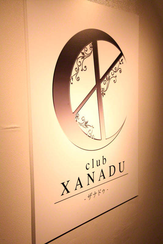 XANADU/国分町画像42786