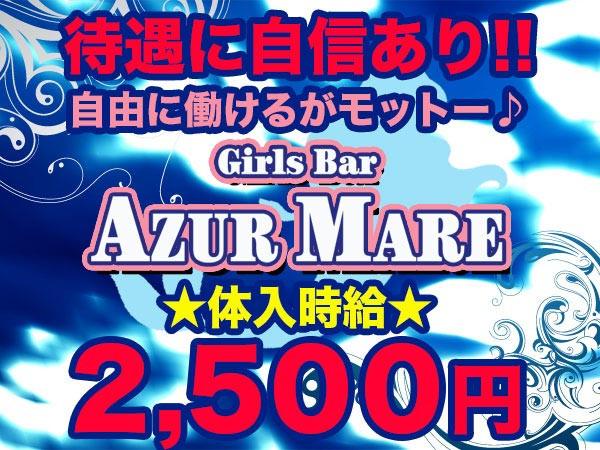 AZURMARE/川越・本川越画像82678