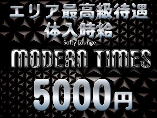 ModernTimes/大宮画像68106