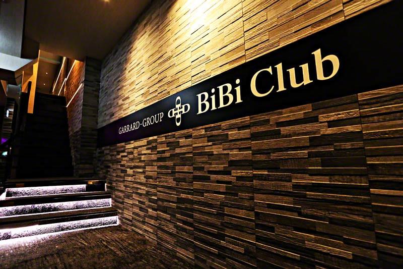 BIBI CLUB/高崎画像91913