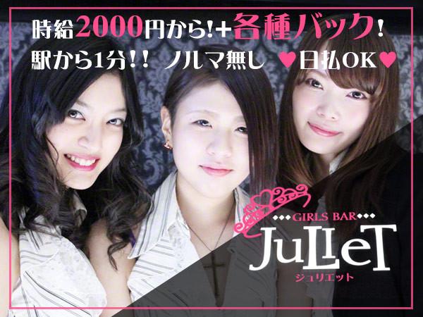 JuLieT/大井町画像61069