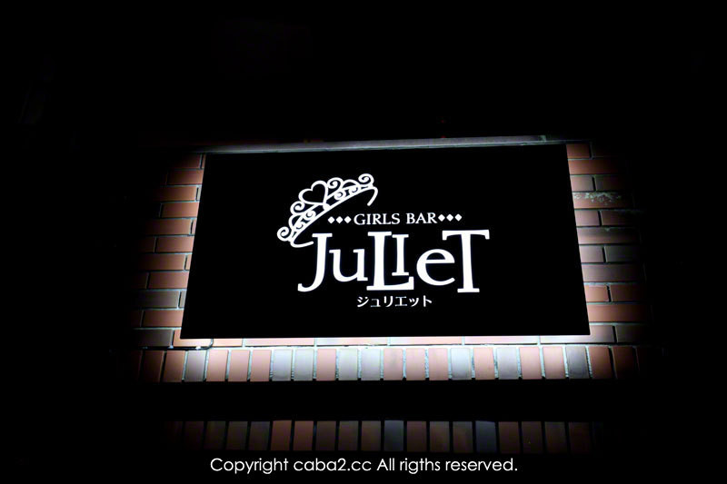 JuLieT/大井町画像61070