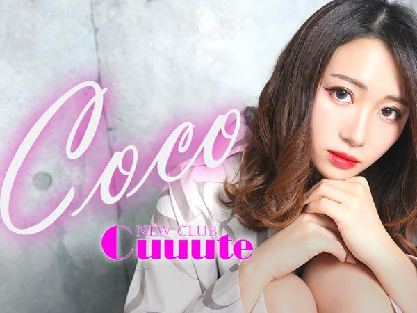 Cuuute/中野画像65416