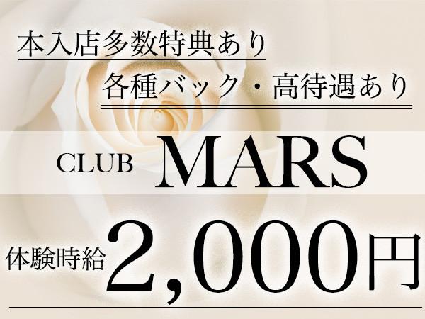 MARS/大町・川反画像61651