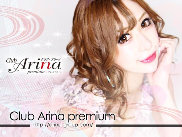 club Arina premium/中洲画像78487