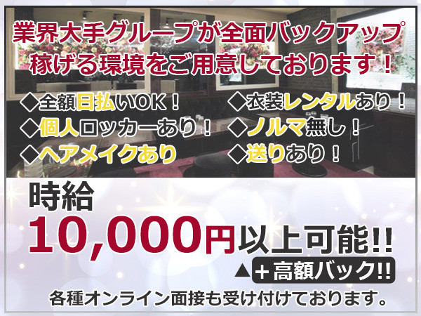 Regent Club Kannai(夜)/関内・桜木町画像65234