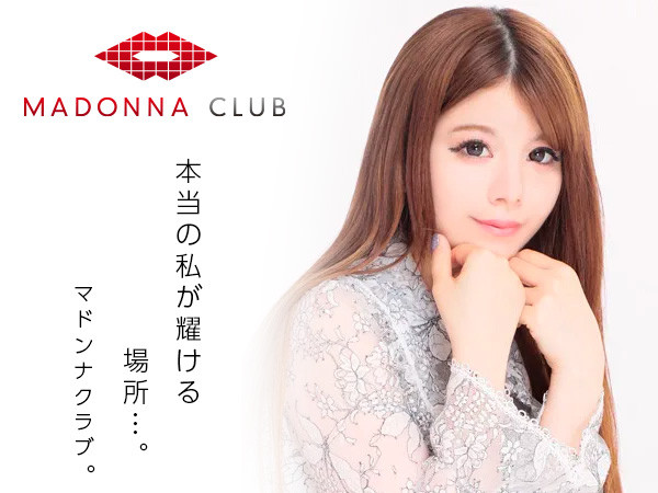 MADONNA CLUB/松山画像78075
