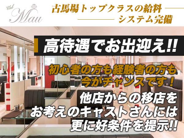club Mau/高松画像74883
