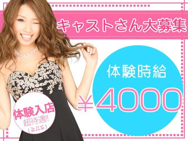 CUTE/熊谷画像69768