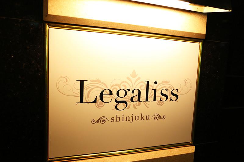 Legaliss/歌舞伎町画像68900