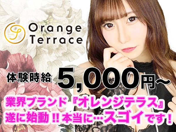 Orange Terrace/国分町画像72878