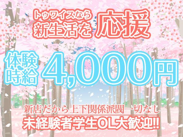 TWICE/梅田画像70920