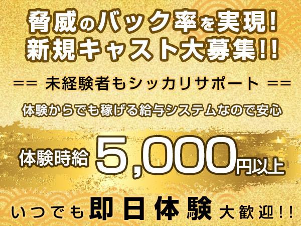 茶々/宇都宮駅(東口)画像69540
