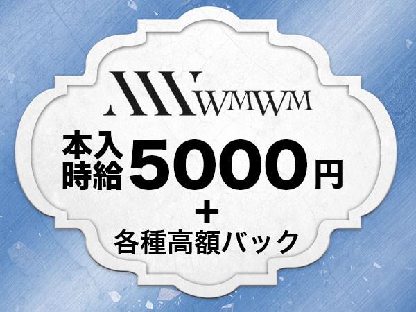 WMWM/歌舞伎町画像95576