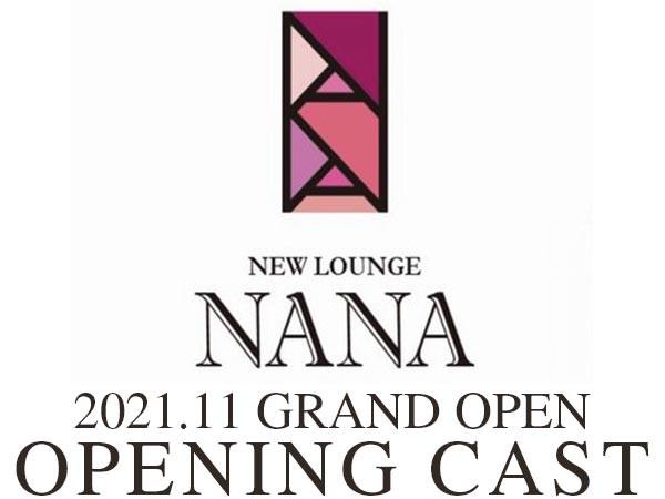 CLUB NANA/下通画像76369