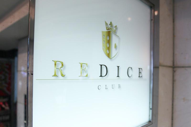 REDICE/歌舞伎町画像87760