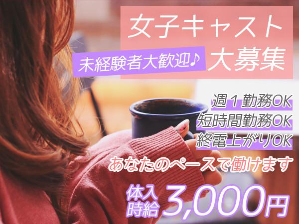 BLILLA/尼崎画像82406