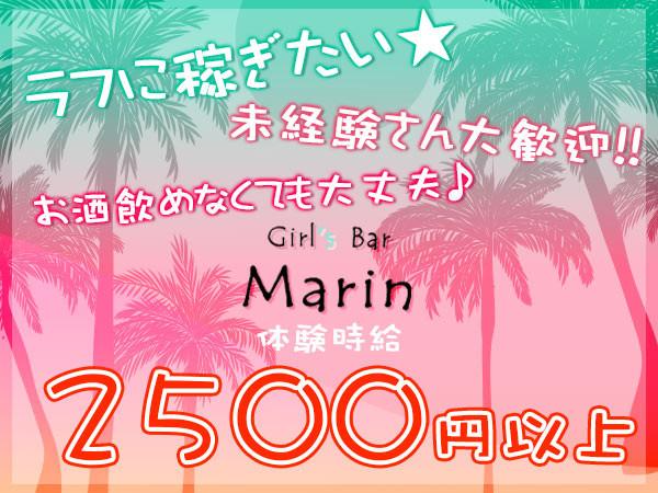 Girl'sBar Marin 伊勢崎/伊勢崎画像93135