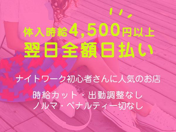 CLUB DOLENTE/清瀬画像95239