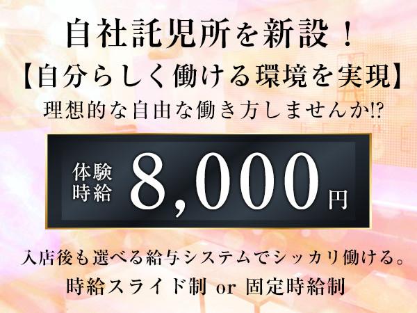 PEACE/土浦画像98781
