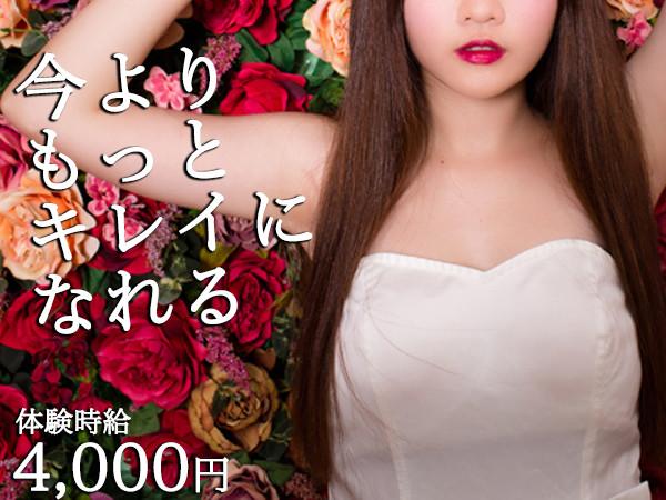 HOMME KARIYA/刈谷画像96186
