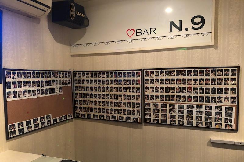Bar N'9/沼津画像98206