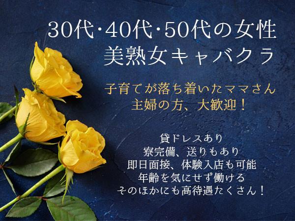 NOEL/沼津画像98209