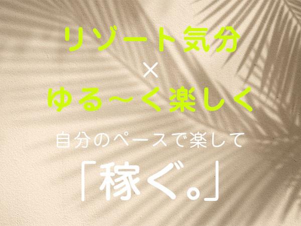 GIRLS BAR Luana/上北沢画像97750