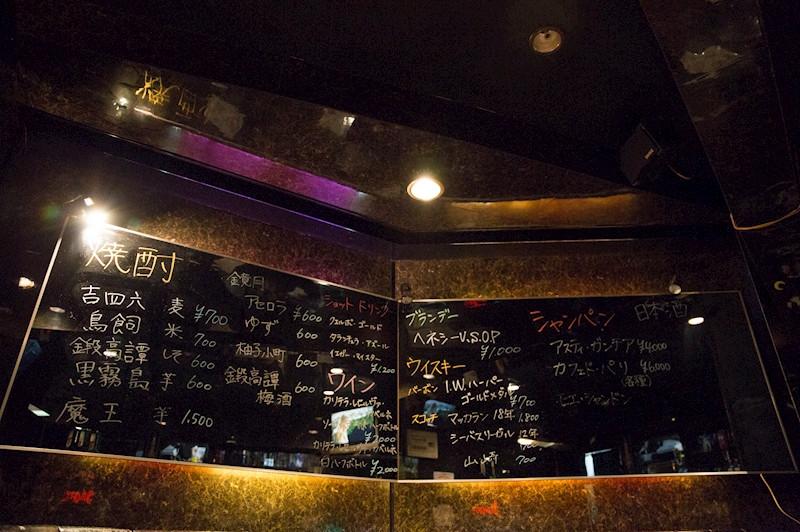 Girl's Bar G-Fish/高円寺画像98672