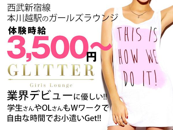 GLITTER/川越・本川越画像100809