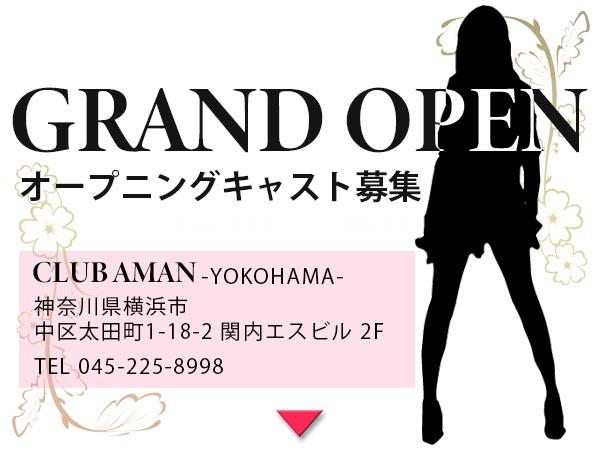 club AMAN-YOKOHAMA-/関内・桜木町画像102419