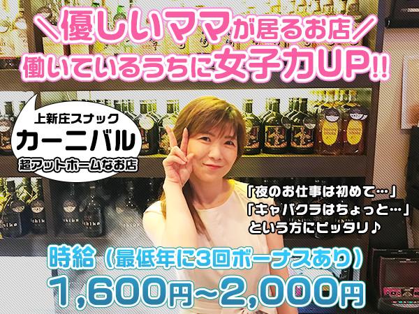 カーニバル/東淀川画像101070