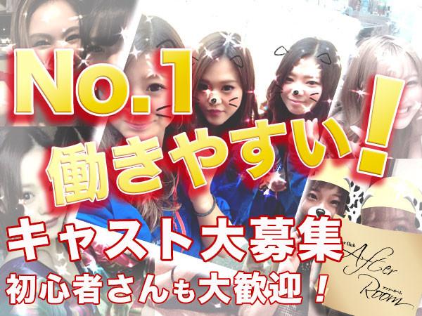 New Club AfterRoom/千歳烏山画像99852