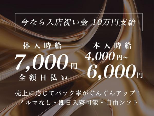 CLUB ICHIKA/千葉中央画像96763