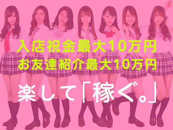mu-mii/神田画像90415