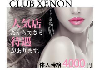 XENON/歌舞伎町画像40496