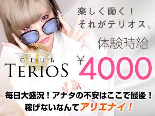 TERIOS/宇都宮-東口画像46279