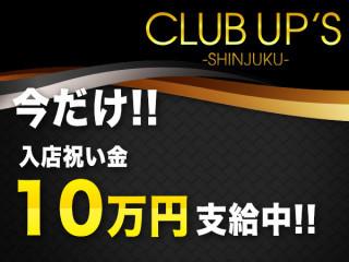 UP's/歌舞伎町画像47270