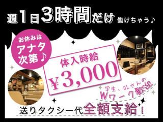 Club EAGLE/高田馬場画像90657