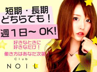 NOIL/大宮画像76320