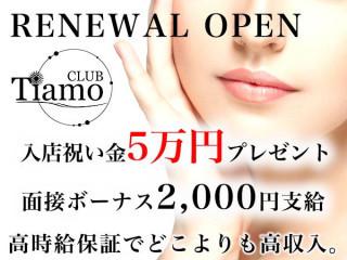 club Tiamo/町田画像102125