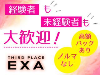 EXA/柏画像76253