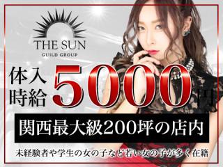 THESUN/ミナミ画像46262