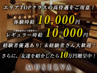MUSERVA/六本木画像100326