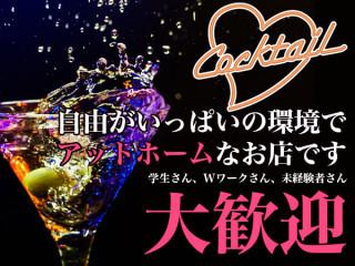 Cocktail/松戸画像82624