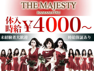 THE MAJESTY/浜松画像88784