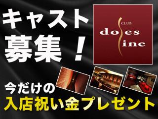 dolesline/立川画像103582